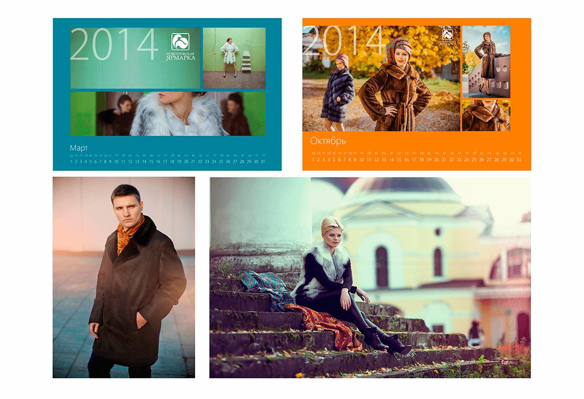 slide_proekt_kalendar
