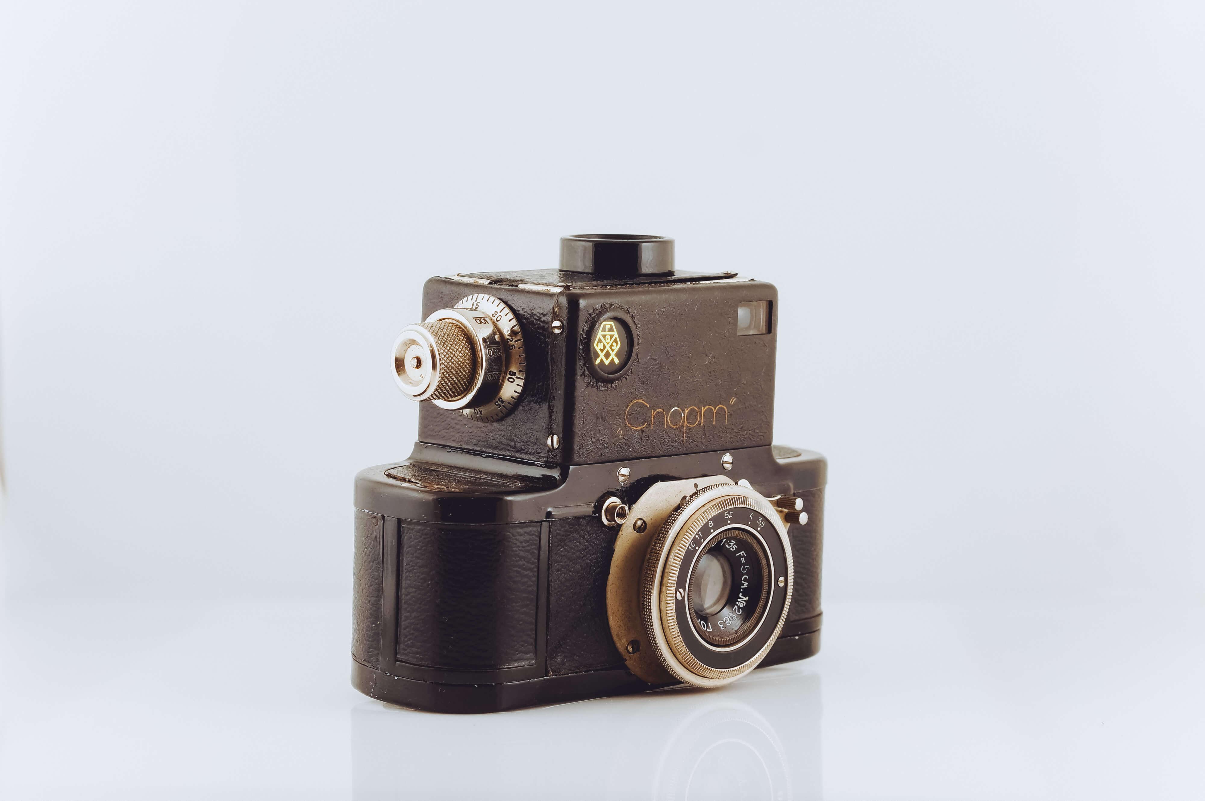 отстирать гудрон советский зеркальный фотоаппарат спорт это