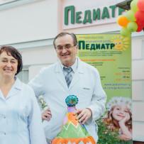 Запись на прием к врачу саранск ботевградская 77